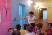 Экскурсия по детскому саду «Пути эвакуации»