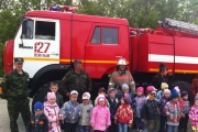 Пожарная безопасность 2018