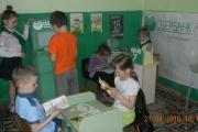 Создание условий для игровой деятельности детей дошкольного возраста
